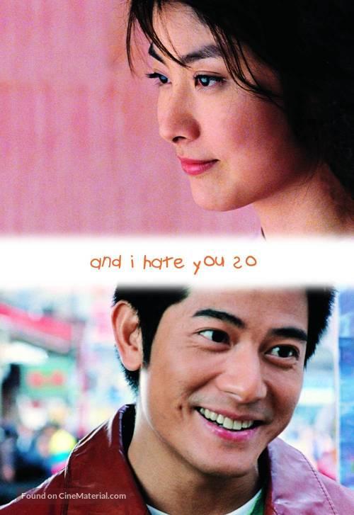 Siu chan chan - Hong Kong Movie Poster