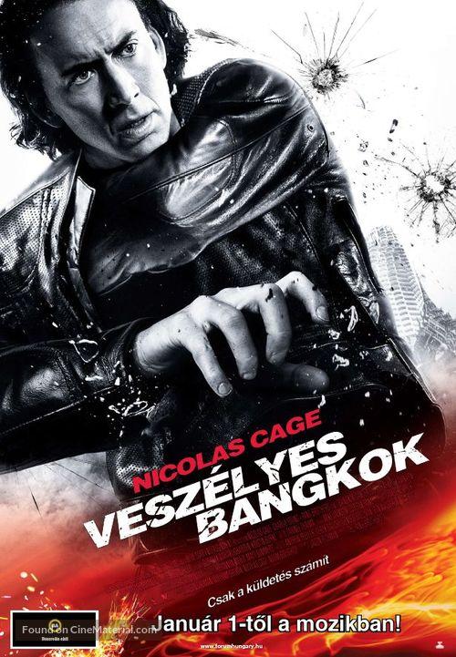 Bangkok Dangerous - Hungarian Movie Poster