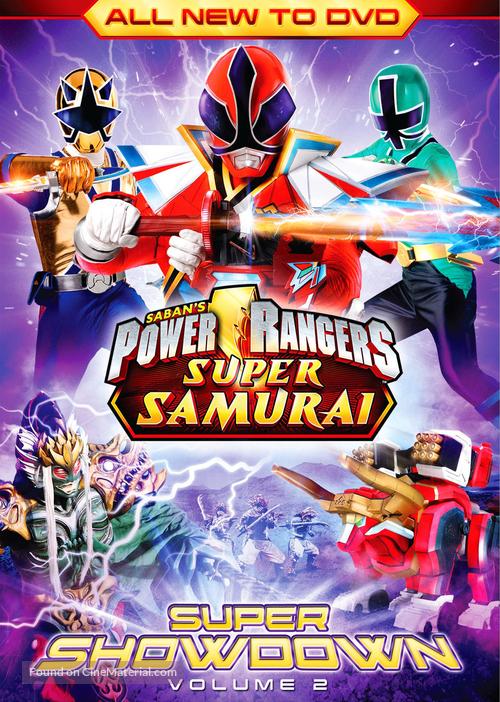 """Power Rangers Samurai"" - DVD movie cover"