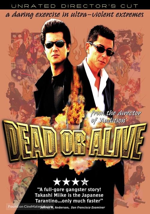 Dead or Alive: Hanzaisha - DVD movie cover