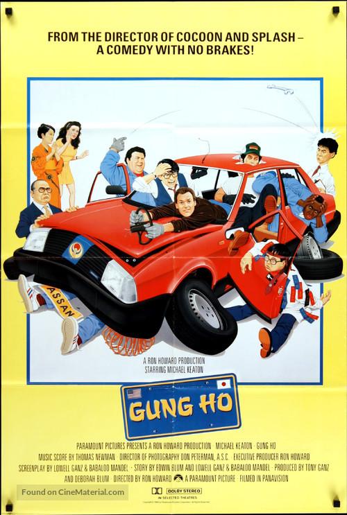 gung ho movie cultural conflict