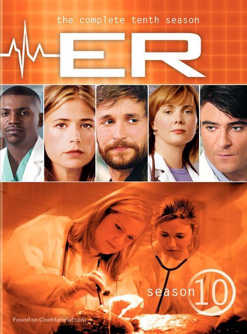 """""""ER"""" - Movie Cover"""