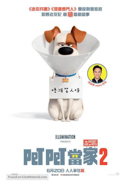 The Secret Life of Pets 2 - Hong Kong Movie Poster