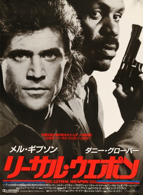 Lethal Weapon - Japanese Movie Poster
