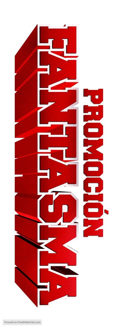 Promoción fantasma - Spanish Logo