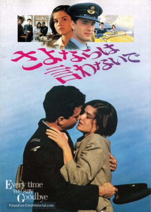 Every Time We Say Goodbye - Japanese Movie Poster