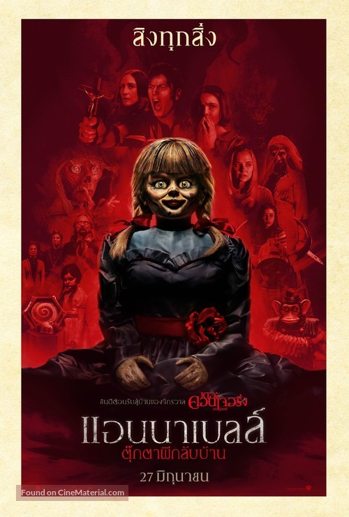 Annabelle Comes Home - Thai Movie Poster
