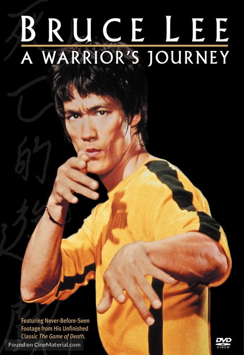 Bruce Lee: A Warrior's Journey - poster
