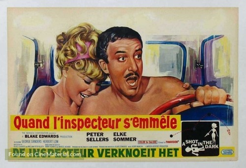 A Shot in the Dark - Belgian Movie Poster