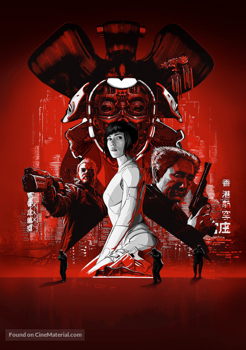 Ghost in the Shell - Key art