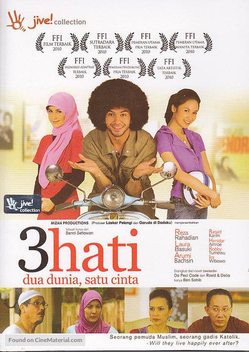 3 hati dua dunia, satu cinta - Indonesian DVD movie cover
