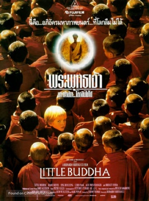 Little Buddha - Thai Movie Poster