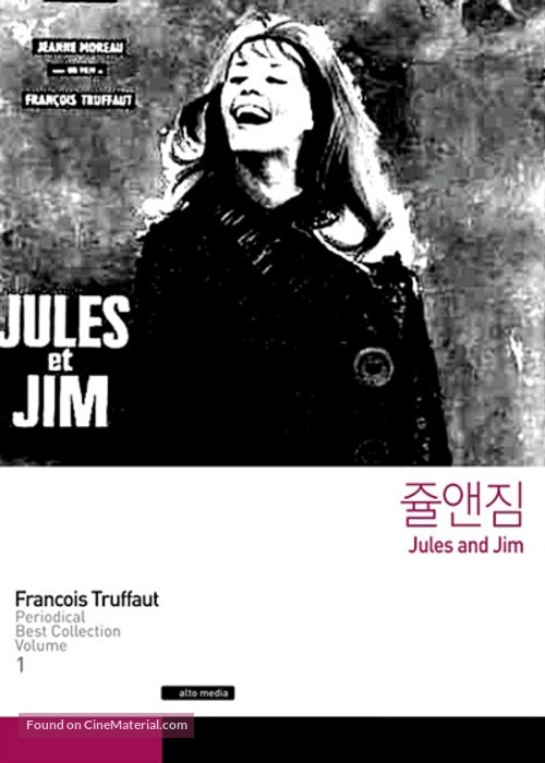Jules Et Jim - South Korean Movie Cover