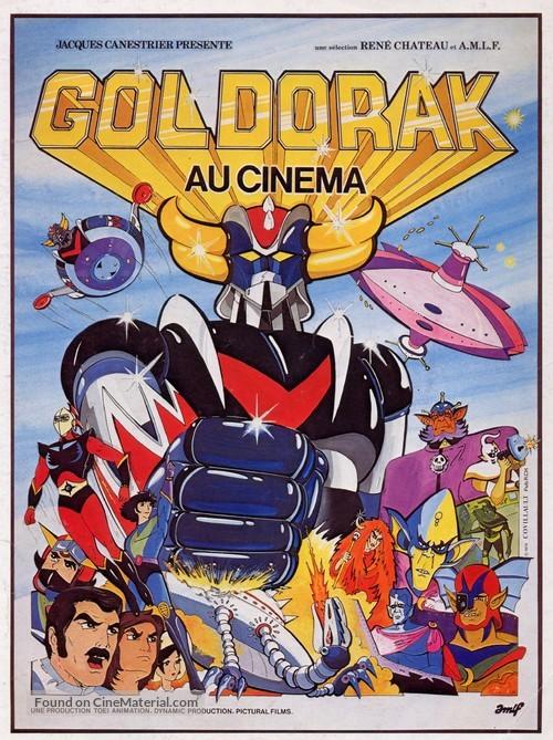 """UFO robo: Gurendaizâ"" - French Movie Poster"