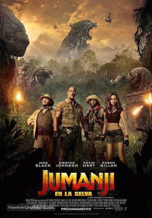 Jumanji: Welcome to the Jungle - Argentinian Movie Poster