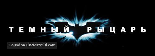 The Dark Knight - Russian Logo