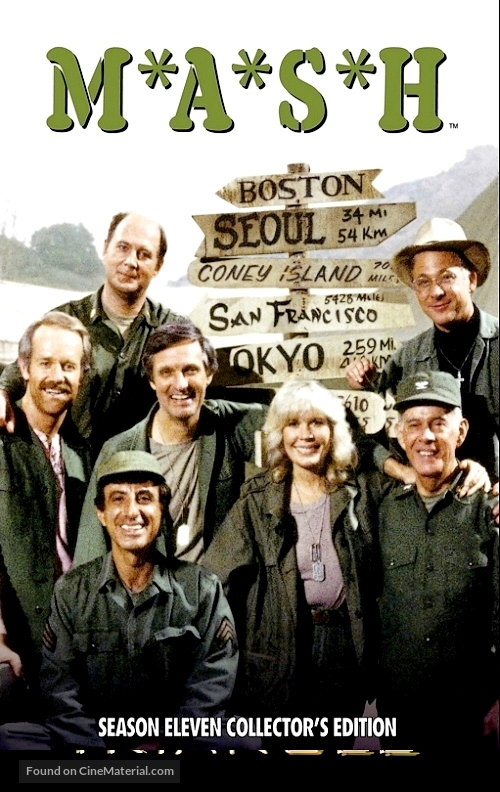 """""""M*A*S*H"""" - Movie Cover"""