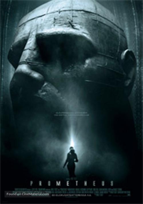 Prometheus - Finnish Movie Poster