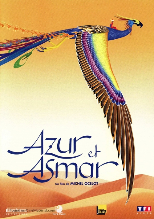 Azur et Asmar - French DVD movie cover