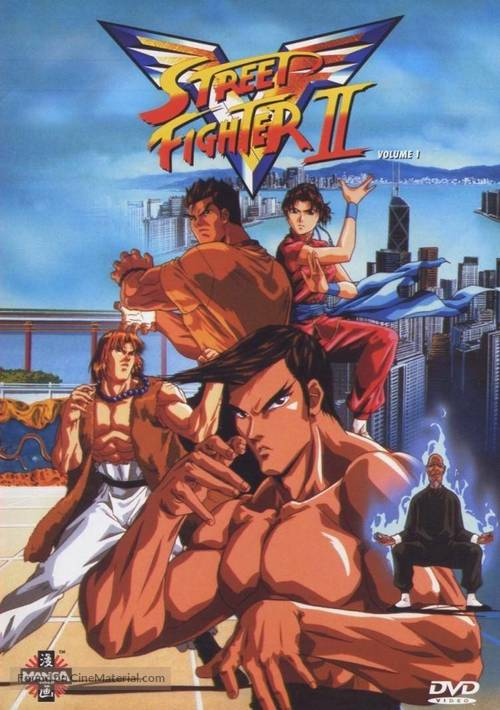 street fighter ii the animated movie dvd