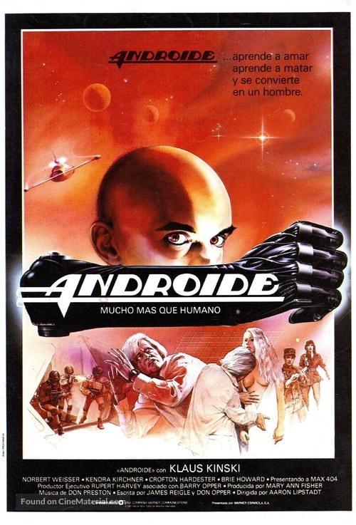 Android - Spanish Movie Poster