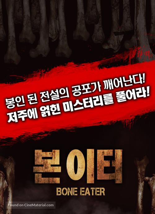 Bone Eater - South Korean Movie Poster