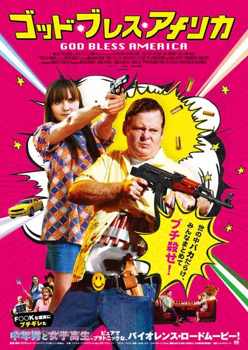 God Bless America - Japanese Movie Poster