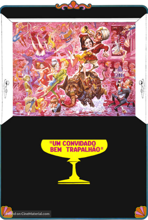 The Party - Brazilian Movie Poster