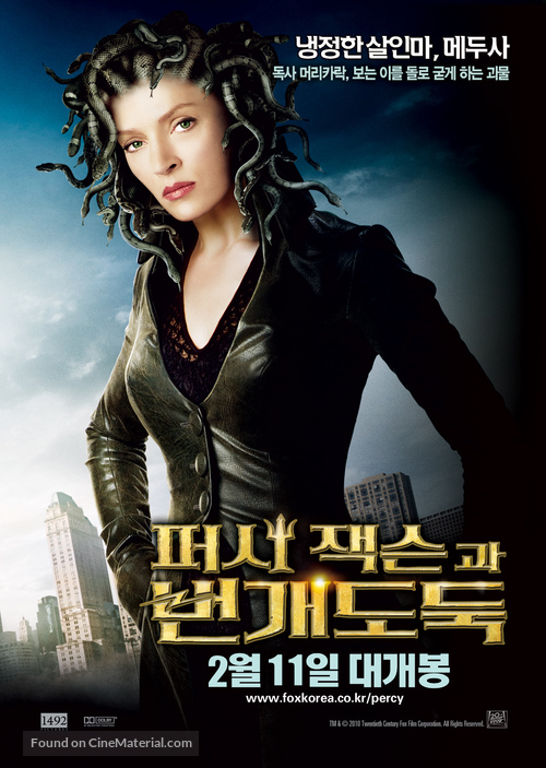 Percy Jackson The Olympians The Lightning Thief 2010 South Korean Movie Poster