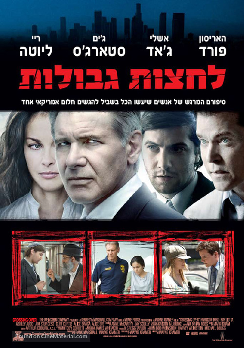 Crossing Over - Israeli Movie Poster