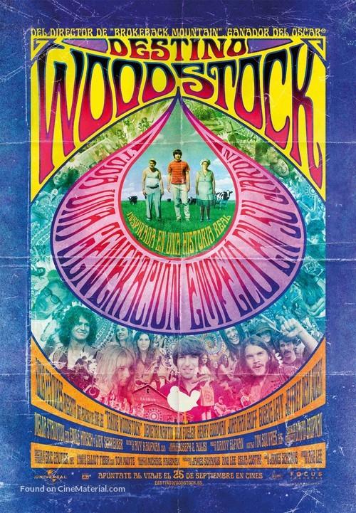 Taking Woodstock - Spanish Movie Poster