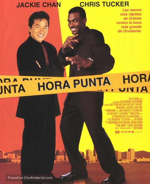 Rush Hour - Spanish Movie Poster