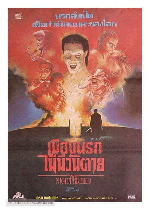 Nightbreed - Thai Movie Poster