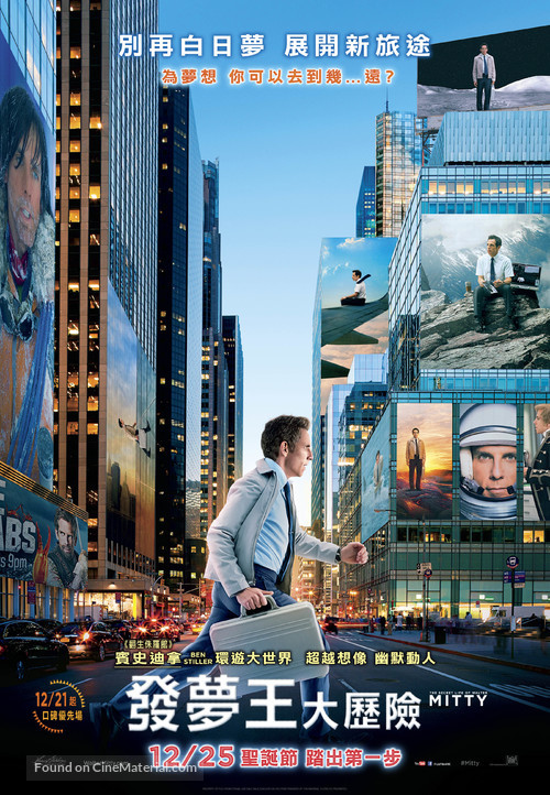 The Secret Life of Walter Mitty - Hong Kong Movie Poster