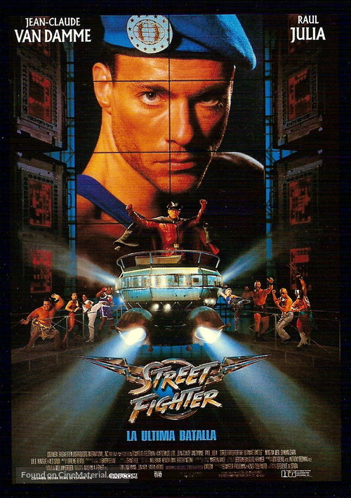 Street Fighter - Spanish Movie Poster