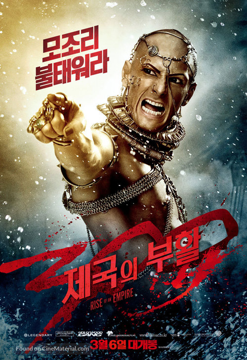 300: Rise of an Empire - South Korean Movie Poster