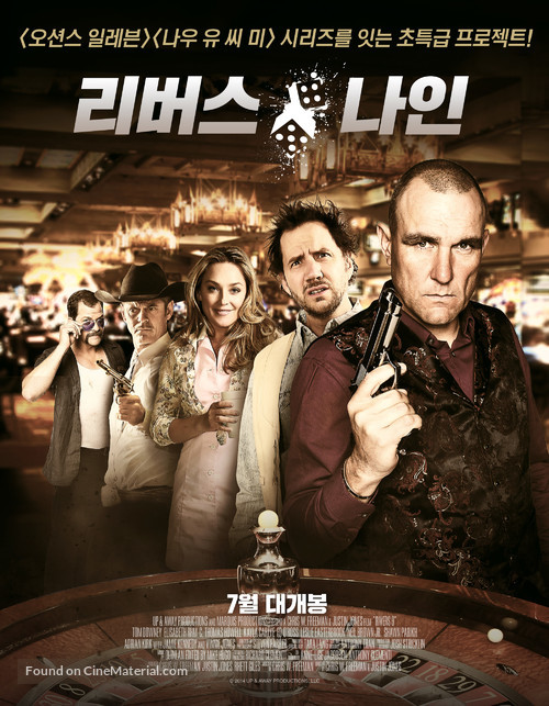 Rivers 9 - South Korean Movie Poster