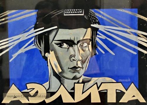 Aelita - Russian Movie Poster