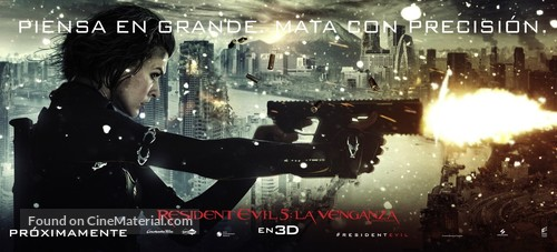 Resident Evil Retribution 2012 Mexican Movie Poster