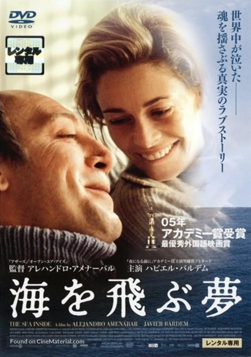 Mar adentro - Japanese DVD movie cover