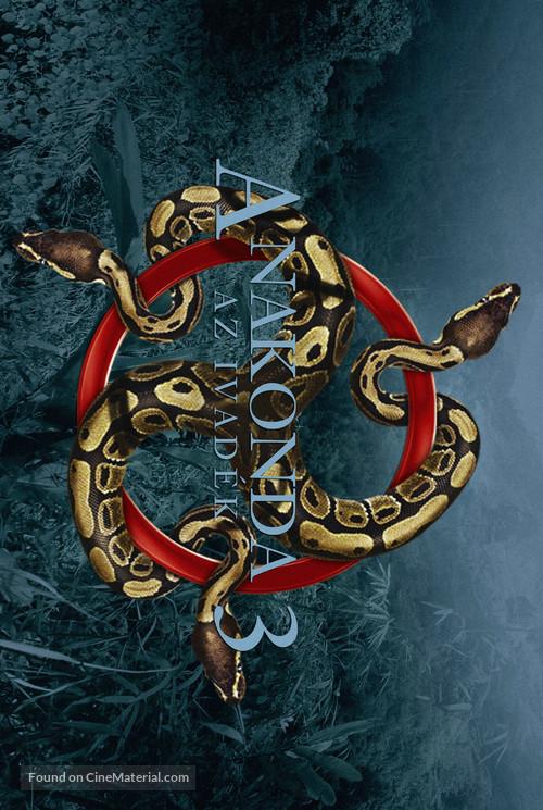 Anaconda III - Hungarian Movie Poster