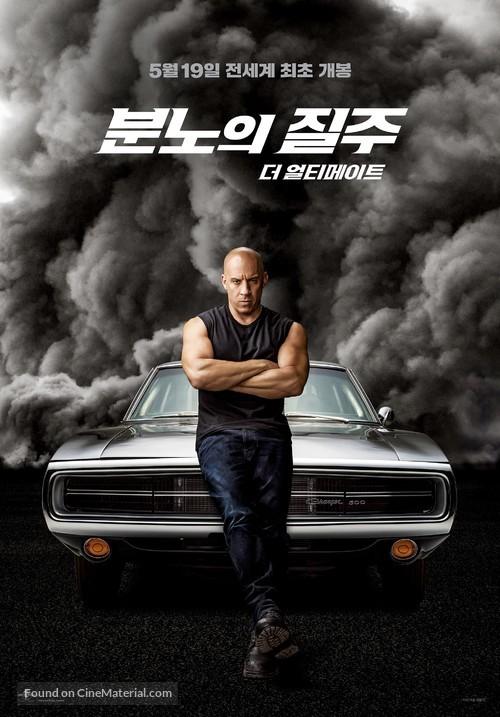 F9 - South Korean Movie Poster