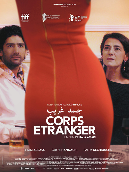 Corps étranger - French Movie Poster