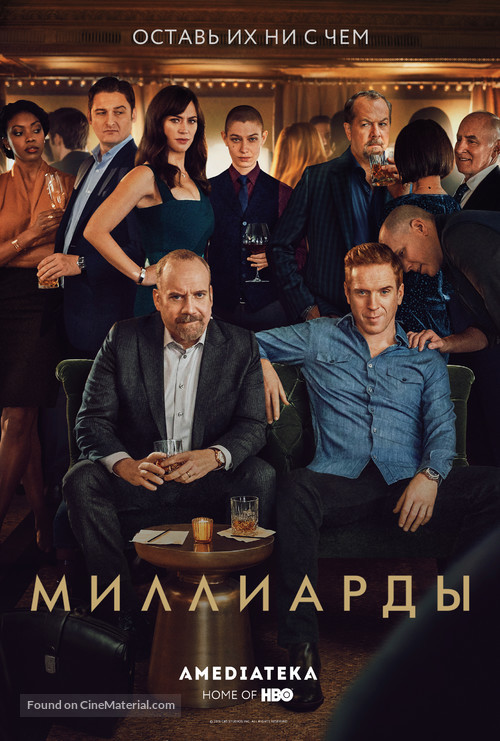 """Billions"" - Russian Movie Poster"