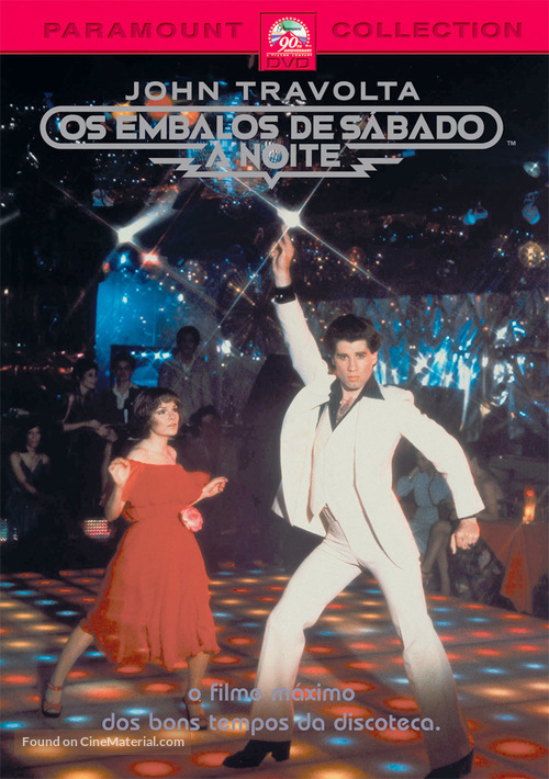 Saturday Night Fever - Brazilian Movie Cover