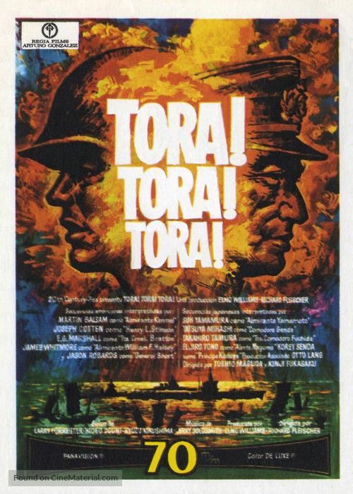 Tora Tora Tora vintage movie poster print
