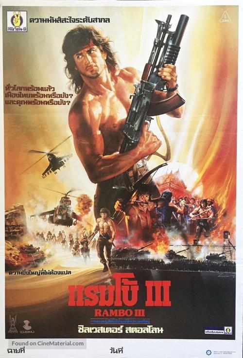 Rambo Iii 1988 Thai Movie Poster