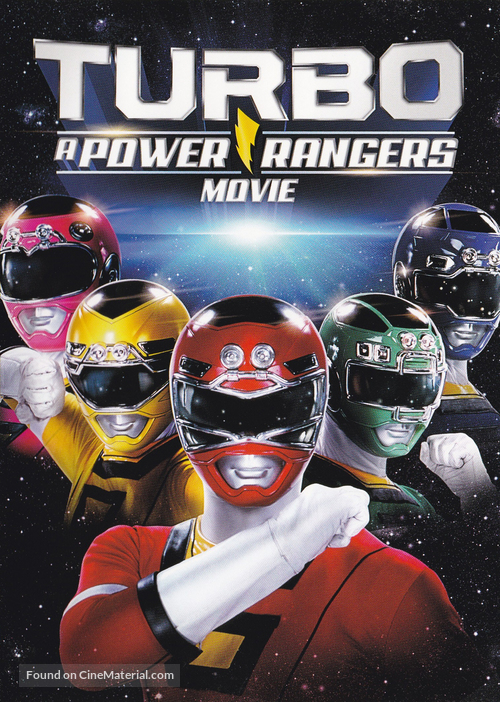 Turbo: A Power Rangers Movie - DVD cover