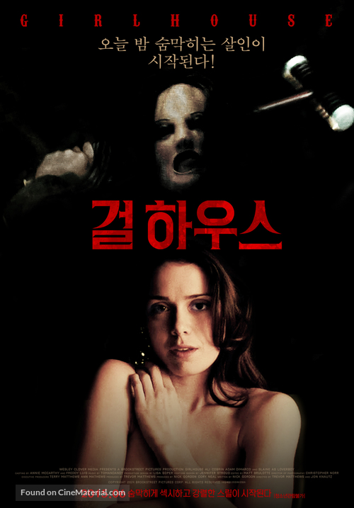 Girlhouse - South Korean Movie Poster