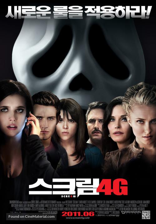 Scream 4 - South Korean Movie Poster